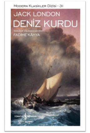 Deniz Kurdu